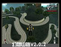 Fantasy Hill Race Maps