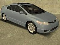 Civic Coupe - 2006