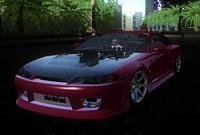 Nissan Silvia Vertex